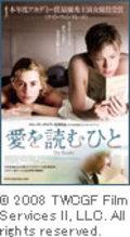 Ph_movie_aiyomu