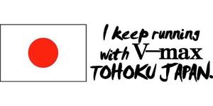 Tohokujapan1_3