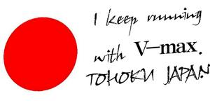 Tohokujapan4