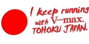 Tohokujapan7