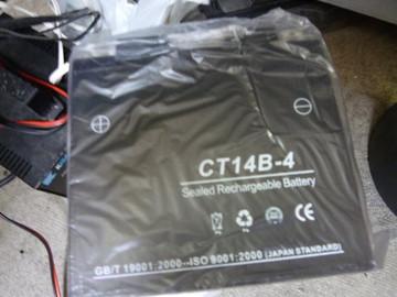 Ct14b4_2