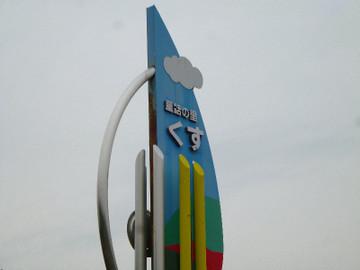 20140921_054
