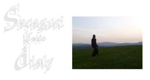 Sasaguri_kaido_diary20150718_