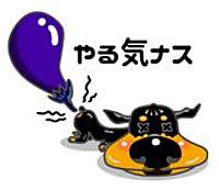 20160812_17_44_23natu_5