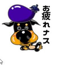 20160812_17_49_58natu_2