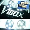 V-max LED SMD13連 ダブル